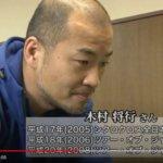 「GT-Roller F3.2」が品川区公式チャンネル しながわネットTV「しながわのチカラ」に取り上げられました。