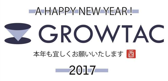 GROWTAC_NY3