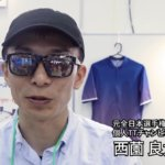CYCLE MODE international 2019 レポート映像