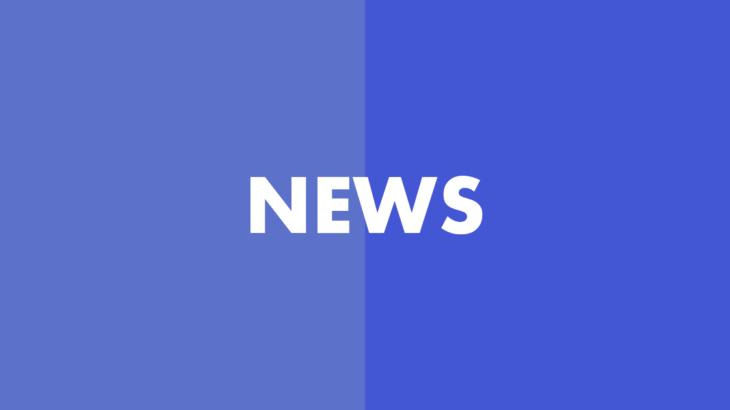 棚卸(8/3)による出荷業務停止のお知らせ