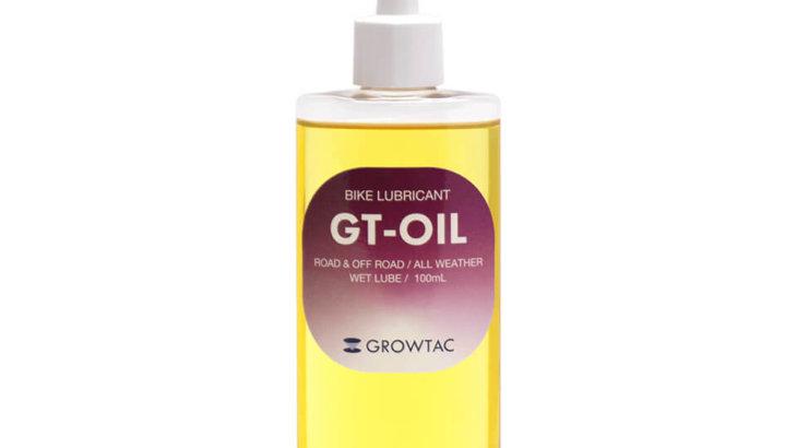 GT-OILが完全リニューアル!